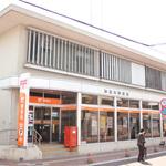 加治木郵便局