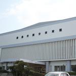 霧島市国分体育館