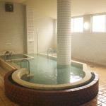 ニュー国分温泉センター