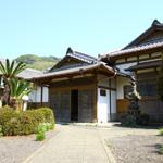 旧田中別邸