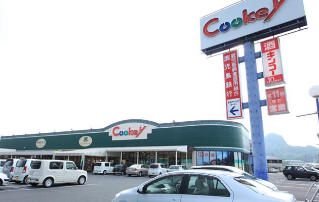 Cookey 新町店