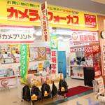 カメラのフォーカスCOOP店