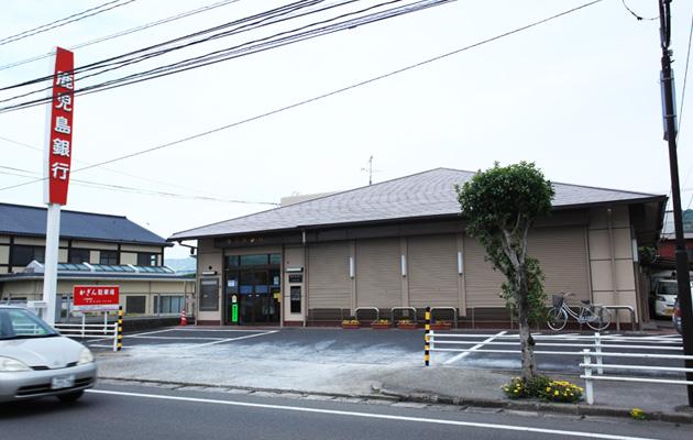 鹿児島銀行 日当山支店