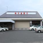 鹿児島銀行 蒲生支店