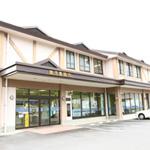 鹿児島銀行 牧園支店