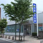 鹿児島信用金庫 国分支店