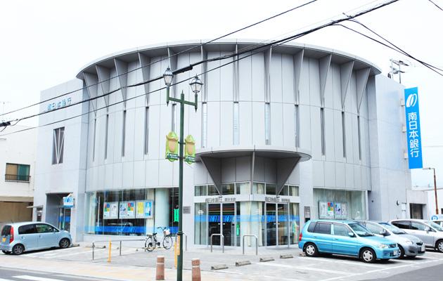 南日本銀行 国分支店