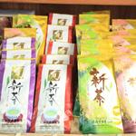 西芳香園製茶