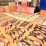 (有)時計メガネのササヤマ