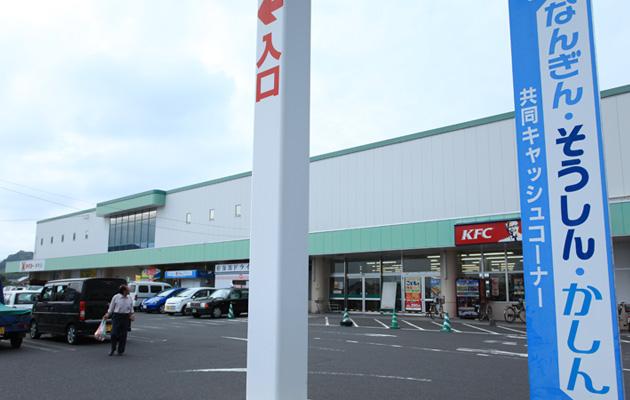 タイヨー 新町店