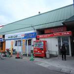サンキュー隼人店