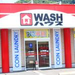 WASHハウス 国分中央店