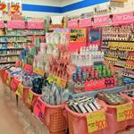 コスモ21 蒲生店
