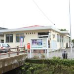 福山郵便局