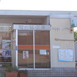 蒲生郵便局