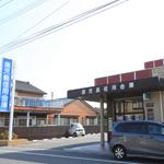 鹿児島信用金庫 蒲生支店