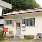 轟簡易郵便局