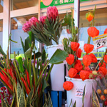 長崎芳花園 Aコープ姫城店