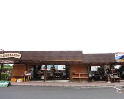 深山霧島特産品販売所