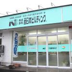 西日本ビルディング