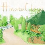 Hinata Chaya [ひなた茶屋]