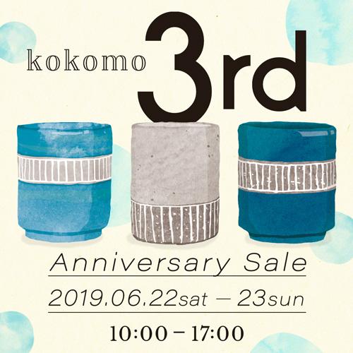 kokomo_3rd500