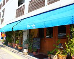 Ble'cafe'BRASSERIE