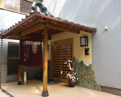 日本料理 反田