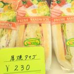 サンドイッチ&お弁当 ラブリー
