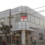 隼人郵便局