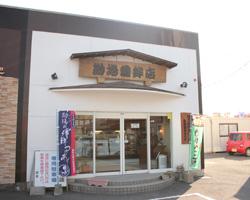 勘場蒲鉾店 国分店