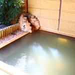 仙寿の里温泉