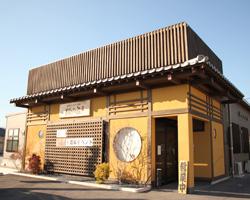 植山かまぼこ屋