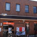帖佐駅前郵便局