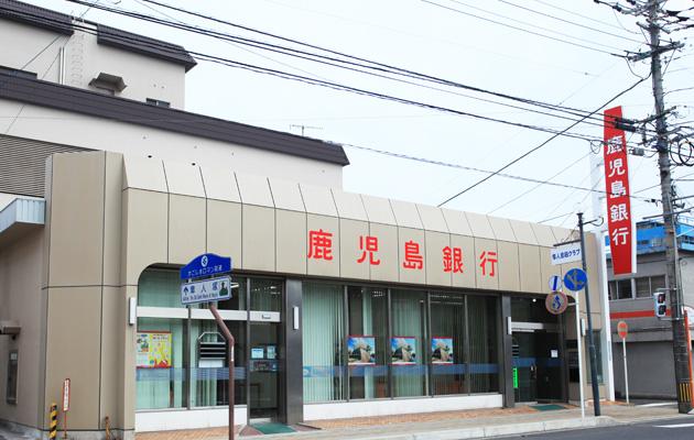 銀行 鹿児島