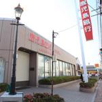 鹿児島銀行 加治木支店