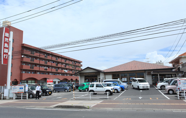 鹿児島銀行 国分西支店