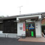 鹿児島銀行 溝辺代理店