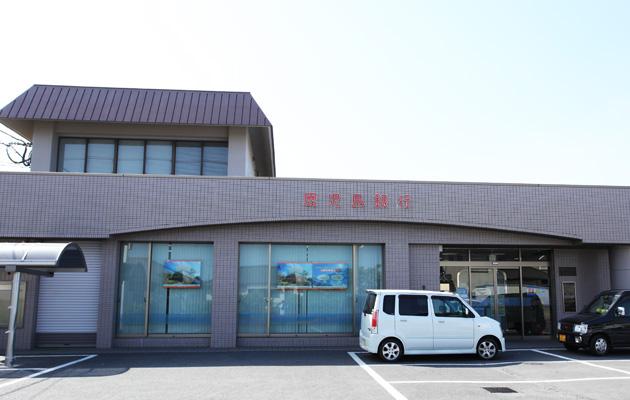 鹿児島銀行 重富支店