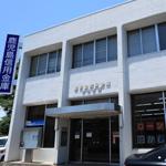 鹿児島信用金庫姶良支店