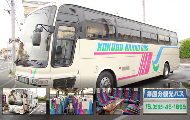 株式会社国分観光バス