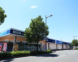 ブックスミスミ 加治木バイパス店