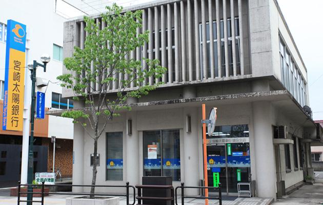 宮崎太陽銀行 国分支店