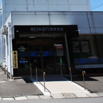 南日本銀行姶良支店