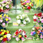 岡別府生花店