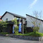 積水ハウス株式会社 鹿児島支店霧島オフィス