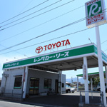 トヨタレンタリース鹿児島 姶良店