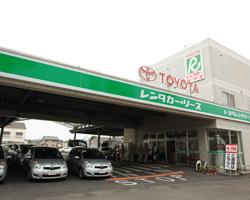 トヨタレンタカー 空港店