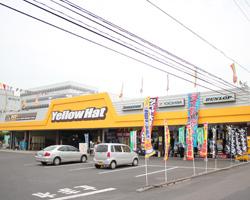 イエローハット 国分店