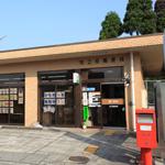 牧ノ原郵便局